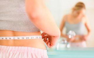 Как восстановить менструацию после резкого похудения