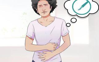 Что нужно делать после выскабливания матки