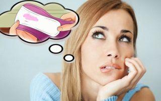 Причины появления розовых выделений вместо месячных
