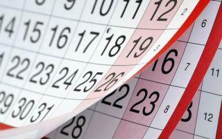 Почему 2 месяца не идут месячные, если тест отрицательный