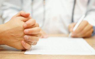 Хирургическая менопауза: когда она назначается и что собой представляет