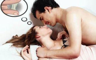 Выделения во время полового акта: норма и патология