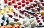 Выбираем лучшие эффективные и безопасные препараты при климаксе