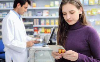 Препараты для лечения эндометрита у женщин
