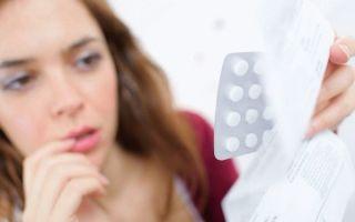 Месячные после отмены противозачаточных таблеток: возможные проблемы