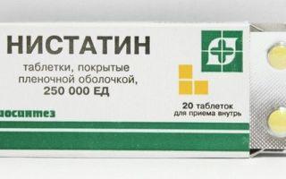 Лечение молочницы Нистатином: как применяются лекарственные формы