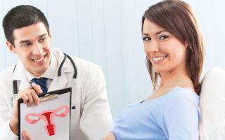 Как увеличить толщину эндометрия, чтобы забеременеть