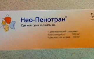 Лечение молочницы свечами Нео-Пенотран