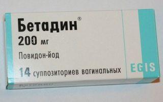 Поможет ли Бетадин при молочнице: подробное описание препарата