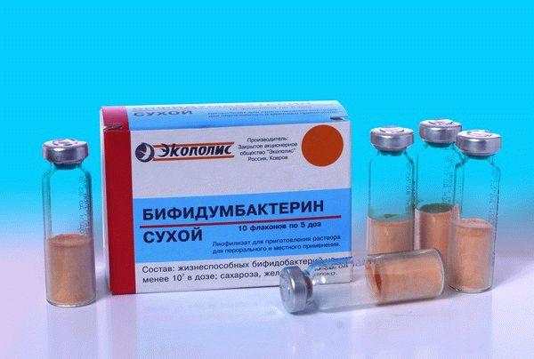 бифидумбактерин порошок
