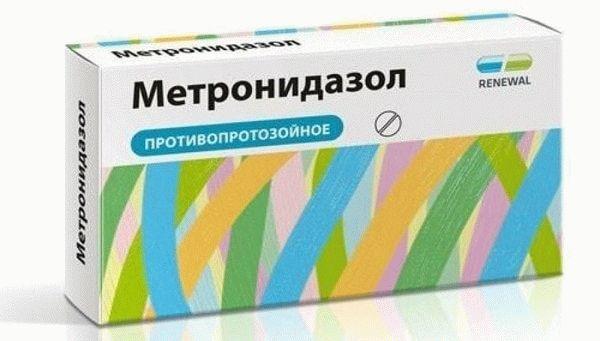 метронидазол в пачке