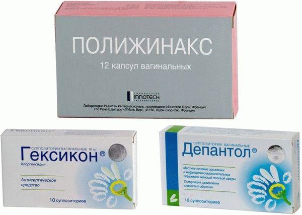 гексикон, полижинакс, депантол