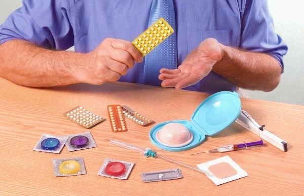 разные контрацептивы