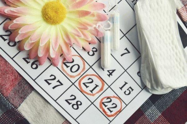 календарь и средства гигиены
