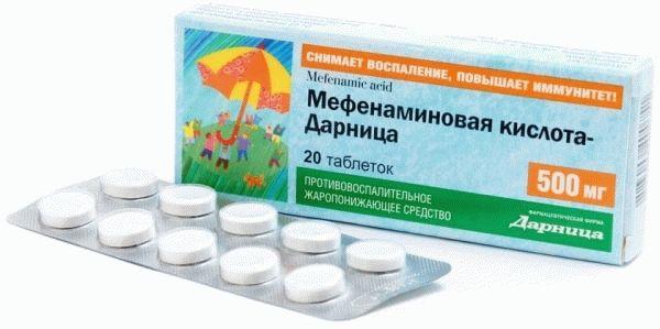 Мефенамовая кислота