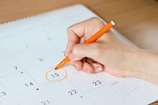 пометка в календаре