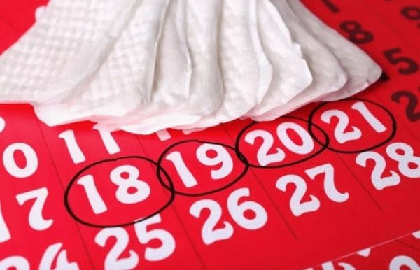 календарь и прокладки