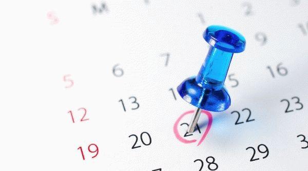 календарь с пометкой