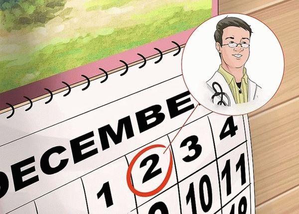 Отмечена дата визита к врачу