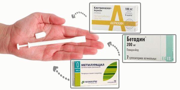 Антибактериальные суппозитории