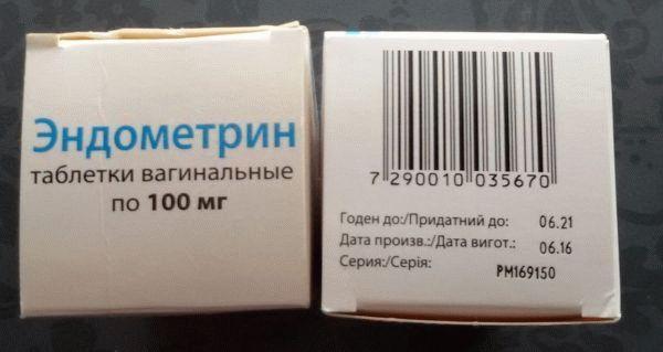 Вагинальные таблетки эндометрин