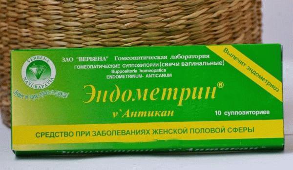 Упаковка эндометрина
