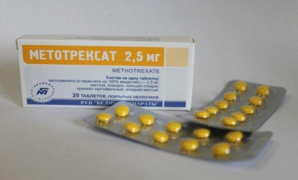 Упаковка таблеток Метотрексат
