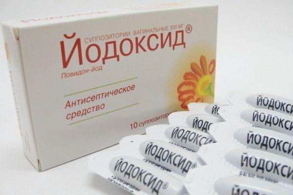 свечи йодоксид в упаковке