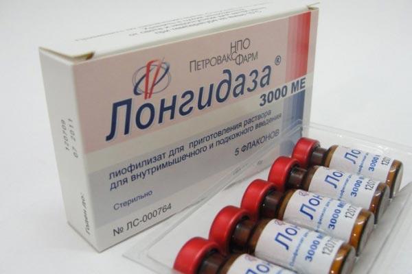 лонгидаза в апмулах