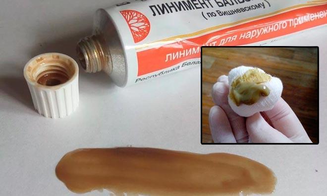 тампон с мазью вишневского